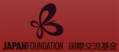 The Japan Foundation